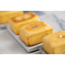 Special CNY Edition: Taiwanese Pineapple Cake (10 pieces)